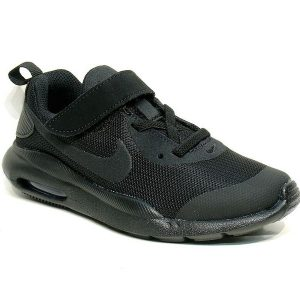 Nike AIR MAX OKETO kids